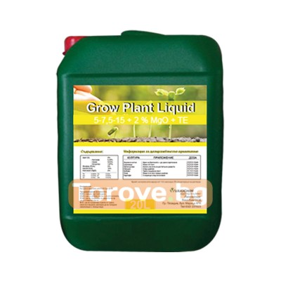Grow Plant/Гроу Плант SUNFLOWER LIQUID NPK 5-7.5-15+2%MgO+Микроелементи   1л,5л и 20л.