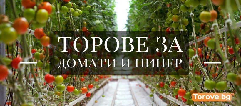 Листен тор за домати и пипер